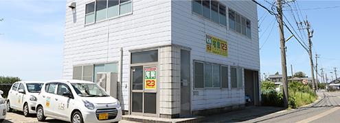 宅配COOK 坂井事務所
