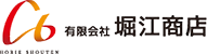 堀江商店グループ