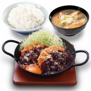 デミたまメンチカツ鍋定食